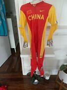 Nike Olympic Pro Elite Swift Full Body Suit Speedsuit Skinsuit Track And Field