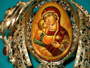 Unique Russian Hand Made Hand Painted Filigree Our Lady Easter Egg
