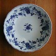 Royal Meissen By Fine China Of Japan 9 Round Serving Bowl Mint