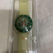 Swatch Starbucks Coffee Swatch 5th Anniversary Watch Limited Edition