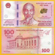 5 Vietnam 100 Dong Commemorative Issued Year 2016 Unc