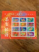 2004 Us Chinese Lunar New Year Stamp37¢x48 Double-sided, Sc3895, Mnh Fv=8.88
