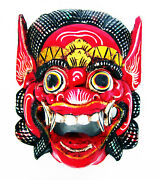Large Wooden Wall Mask Of Barong Red Color Hand-carved In Bali 34 Cm High New