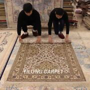 Yilong 4and039x6and039 Floral Silk Handmade Area Rug Pictorial Handwork Parlor Carpet 070m
