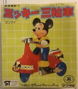 Disney Mickey Mouse Japanese Wind Up Toy New..