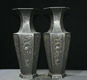 12chinese Pure Silver Palace Dragon Bamboo Plum Blossom Flower Bottle Vase Pair