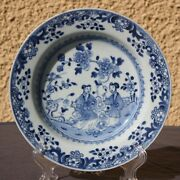 18th Century Chinese Deep Porcelain Plate With Women