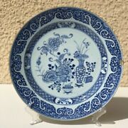 Very Large Plate Andoslash 32cm Porcelain 18th China Qing Dynasty