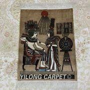 Yilong 2and039x1.5and039 Egypt Area Rug Hand Knotted Interior Tapestry Silk Carpet M029h