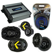 Fits Oldsmobile Ninety-eight 1985-1985 Speaker Upgrade Kicker Ds And Ha-a400.4 Amp