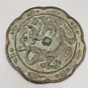 12cm Chinese Antiques Ancient Bronze Copper Mirrors Art Collection