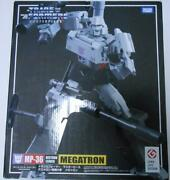 Transformers Masterpiece Mp-36 Megatron Figure Japan Anime Toy Free Shipping