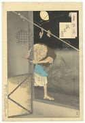 Yoshitoshi Lonely House Aspects Of The Moonoriginal Japanese Woodblock Print