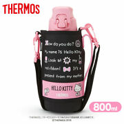 Hello Kitty Sanrio Thermos Covered Sports Bottle 800ml / Limited Brand New Cute
