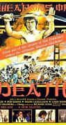 Weapons Of Death -35mm Movie -english-