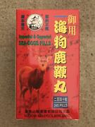 Imperial And Superior Sea Dogs Pills240 Pills 海狗鹿鞭丸240粒 Free Shipping In The Us