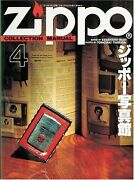 Zippo Collection Manual 4 Zippo Photography Hall Magazine From Japan Used 0490