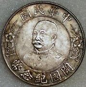 The Republic Of China One Dollar Commemorative Coin 39mm H+429