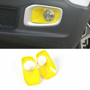 For Jeep Renegade 2015-2017 2018 Abs Yellow Front Fog Light Lamp Frame Trim 2pcs