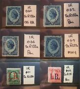 Usa Internal Revenue 1875 Onward Choice Of Stamps Cds Or Pen Cancs