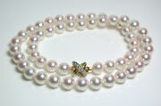 7.5-8mm Akoya Saltwater Pearl Necklace And 9ct Gold Diamond X Style Clasp
