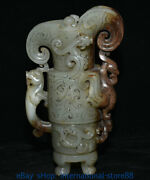 8 Old Chinese Nephrite Hetian Jade Carving Dragon Phoenix Drinking Cup