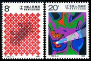 China Stamp 1989 T136 Cancer Prevention And Resistance Mnh