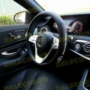 15 Car Steering Wheel Cover Faux Leather For Mercedes-benz Amg 2019 +free Gift