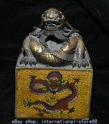 8.8 Old China Cloisonne Red Copper 24k Gold Palace Dragon Seal Stamp Signet