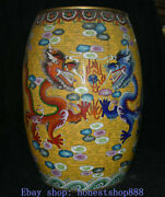 19.6rare Old China Cloisonne Enamel Copper Palace 2 Dragon Bead Stool Footstool