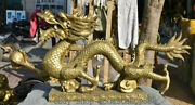 34.8 Old Chinese Brass Copper Folk Feng Shui Animal Dragon Loong Bead Statue