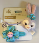 Hong Kong Disney Duffy And Friends Stellalou Hair Accessories Rubber And Clip