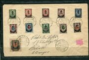 Stamps, Cover, Russia, Civil War, Postal History, Letter, Russian Army Post