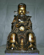 22 Old Chinese Red Copper Feng Shui Mammon Money Wealth God Dragon Statue