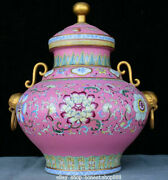 16 Marked Chinese Famille Rose Old Gold Beast Head Handle Flower Pot Jar Crock