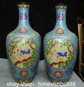 16 Marked Old China Red Copper Cloisonne Palace Crane Flower Bottle Pair
