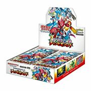 Pokemon Card Game Sun And Moon Expansion Pack And039champion Roadand039 30pack Box