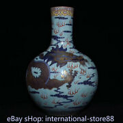 15.6 Marked Old Chinese Pastel Wucai Porcelain Dragon Celestial Sphere Vase