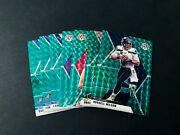 2020 Panini Mosaic - Base Green Mosaic Parallels - 1-300 You Pick Your Player