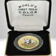 1999 1 One Ounce Oz 999 Fine Gold Colorized China Chinese Panda Coin W/ Box