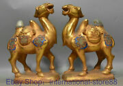 10.4 Antique Chinese 24k Gold Jade Dynasty Palace Camel Phoenix Statue Pair