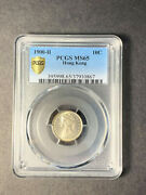 Hong Kong Queen Victoria Silver 10 Cents 1900-h Gem Uncirculated Pcgs Ms65
