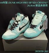 Nike Dunk High 2004 Sb Sea Crystal Vintage 305050 301 Size Us 8 New Ds