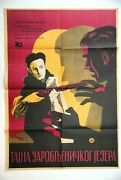 Secret Of Convict Lake Glenn Ford Tierney 1951 Barrymore 1sh Exyu Movie Poster
