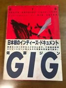 Gin Satoh Action Portrait Gig Tokyo Rockers 1978-1986 First Edition Japan Rare