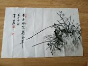 Vintage South Korea Watercolor Orchid Print 26×15 Drawing Collectible