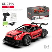 Rc Super Car Exotic Large 124 Scale Kids Remote Control Toy Sports Cars Drift
