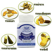 Anti Severe Virus Fever Thai Herbal Five Root Capsule Reduce High Temperature