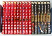 Hellsing All 10 Volumes And Guide+drifters Up To 6 Volumes In Japanese