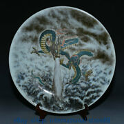 19.6 Yongzheng Old Chinese Grisaille Wucai Porcelain Palace Flower Plate Dish
